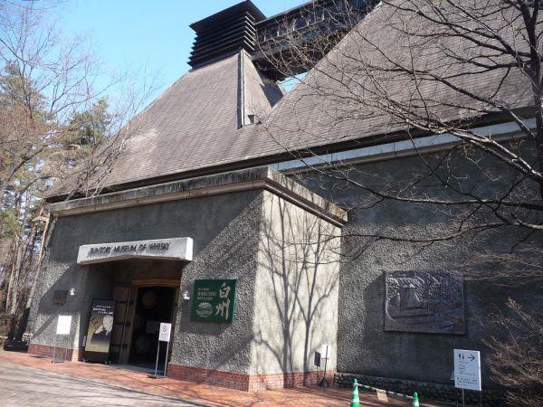 サントリーウィスキー博物館の外観です。