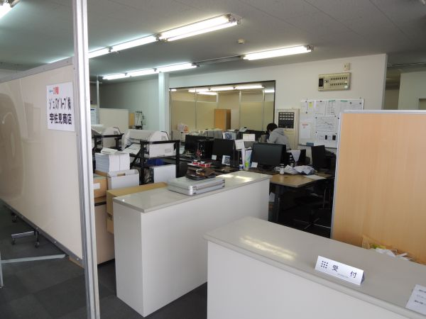 千葉センター事務所も準備完了です。